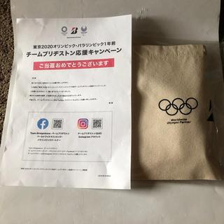ブリヂストン(BRIDGESTONE)の(非売品)オリンピックチームブリジストンバッグ(ショルダーバッグ)