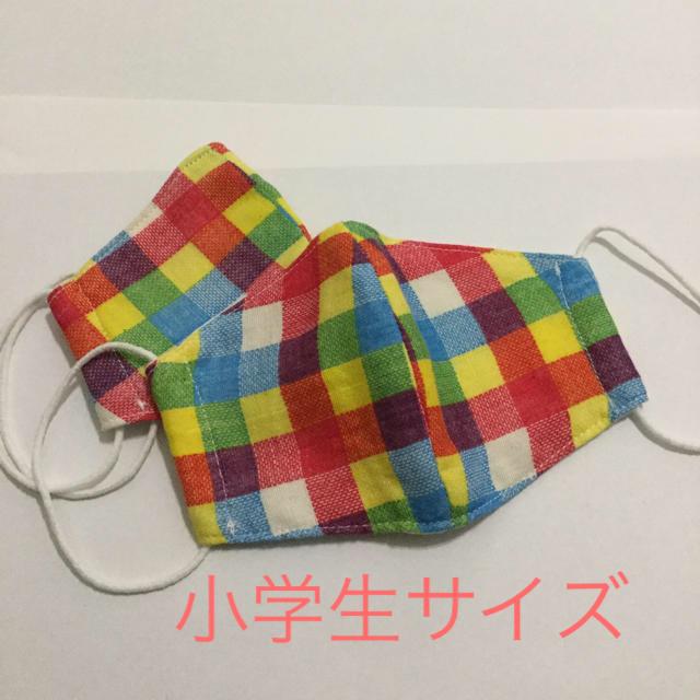 羽生 結 弦 マスク 、 ガーゼマスク 小学生サイズ 2枚セット ハンドメイドの通販