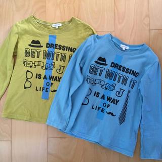 サンカンシオン(3can4on)の3can4on カットソー2枚組(Tシャツ/カットソー)