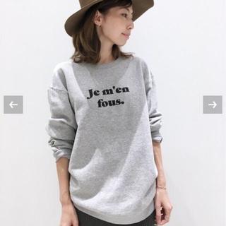 アパルトモンドゥーズィエムクラス(L'Appartement DEUXIEME CLASSE)のhana様ご専用Les Petits Basics Sweater ☆グレー38(トレーナー/スウェット)