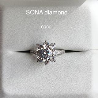 ドゥロワー(Drawer)の最高ランク人工ダイヤモンド  サンフラワー リング SONA (リング(指輪))