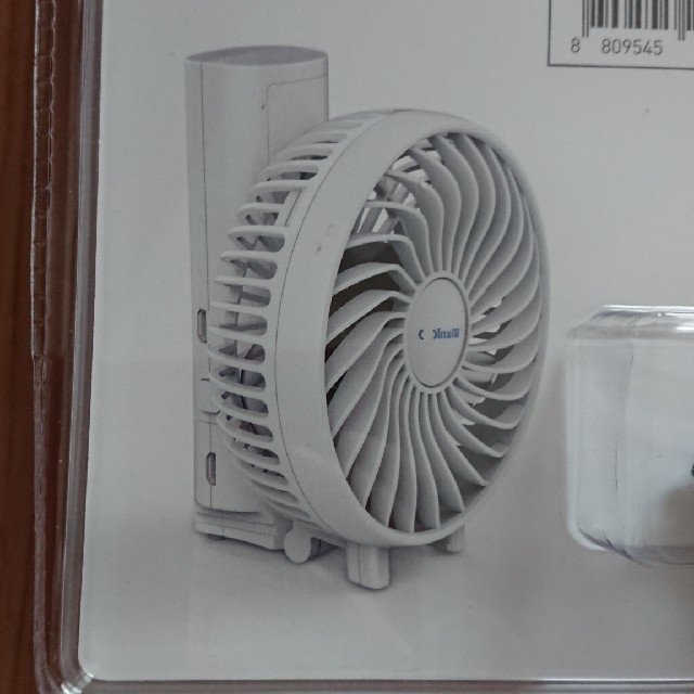 iriver(アイリバー)のハンディファン IRIVER スマホ/家電/カメラの冷暖房/空調(扇風機)の商品写真