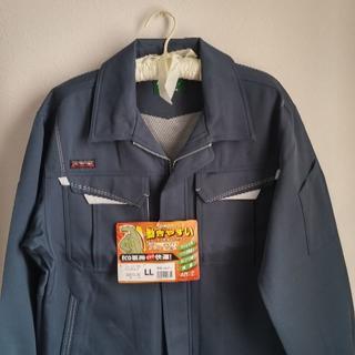 アイトス(AITOZ)の長袖ブルゾン 作業服(ブルゾン)