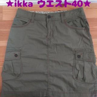 イッカ(ikka)の◆美品◆ ひざ丈スカート M〜Lサイズ ikka(ひざ丈スカート)
