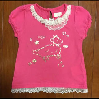 フランシュリッペ(franche lippee)の【100センチ】フランシュリッペ ラ チペット ☆ ひつじのTシャツ(ピンク)(Tシャツ/カットソー)