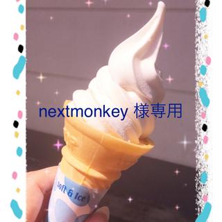 ナリスケショウヒン(ナリス化粧品)の健養茶DX 30袋入り  (健康茶)