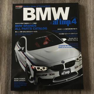 BMW - BMW×af imp.(4)