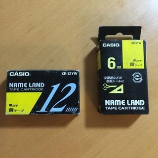 カシオ(CASIO)の純正 カシオ ネームランド テープ 3つ(テープ/マスキングテープ)