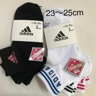 アディダス(adidas)のレディス アディダス ソックス6足(ソックス)