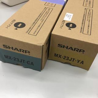 シャープ(SHARP)のSHARP 純正 トナー カートリッジ インク(オフィス用品一般)