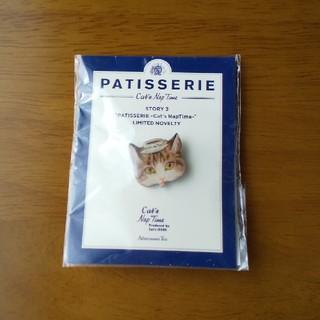アフタヌーンティー(AfternoonTea)の Cat's NapTime 猫ピンバッジ Afternoon Tea(ノベルティグッズ)