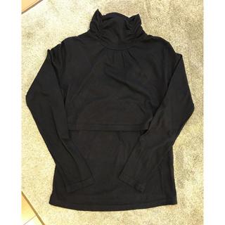 ベルメゾン - 授乳服タートルネック 日本製