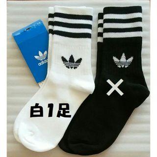 アディダス(adidas)のなち*様専用 M22W1 アディダスオリジナルスソックス 白1足  22〜24㎝(ソックス)