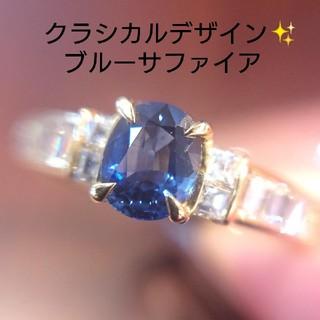 クラシカルデザイン✨サファイア ダイヤモンド リング K18 7.5号(リング(指輪))