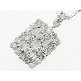 【鑑別書】0.50Cts.ダイヤモンドペンダント【保証書】(ネックレス)