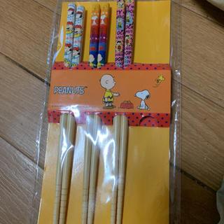 スヌーピー(SNOOPY)のスヌーピー箸(カトラリー/箸)