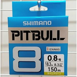 シマノ(SHIMANO)の72【新品】PEライン 0.8号 1個 シマノ  ピットブル8(釣り糸/ライン)