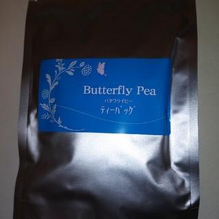バタフライピーティー(茶)