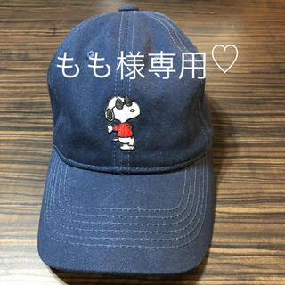 ピーナッツ(PEANUTS)のスヌーピー  キャップ 帽子(キャップ)