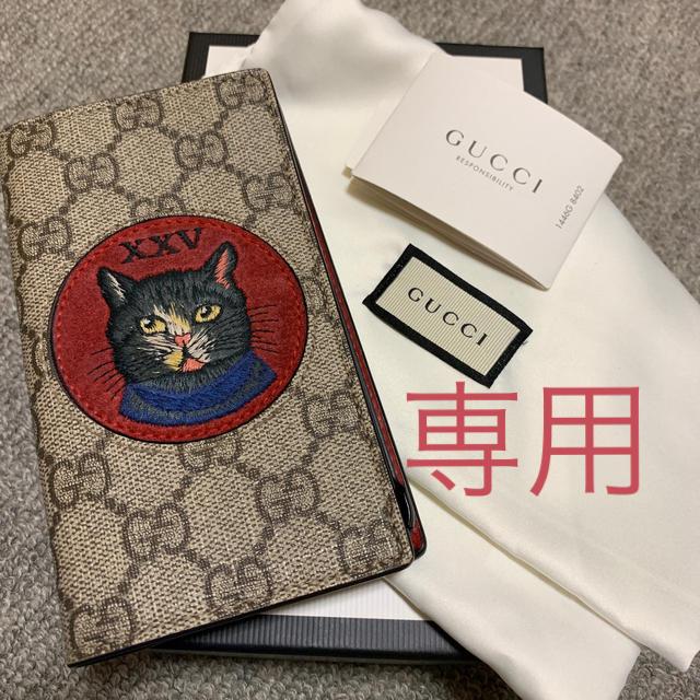 Gucci - 希少!GUCCI グッチ iPhone7ケース 廃盤 ミスティックキャットの通販