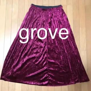 グローブ(grove)のgrove【ロングスカート】(ロングスカート)
