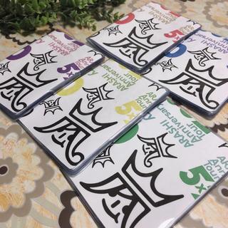 アラシ(嵐)の♡嵐♡5×20☆お薬手帳・母子手帳ケース☆ハンドメイド(母子手帳ケース)