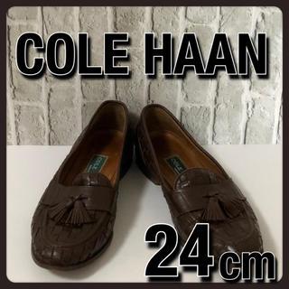 Cole Haan - 美品 COLE HAAN コールハーン ローファー ブラウン 24cm レザー