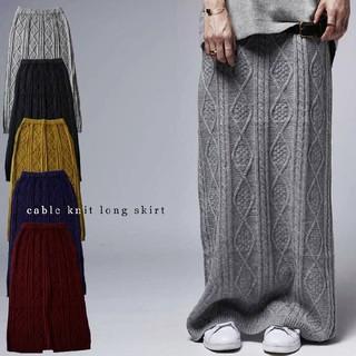 アンティカ(antiqua)のM1925 新品 antiqua ニットスカート グレー ケーブル編み ロング(ロングスカート)