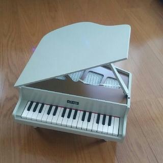 cawaii - カワイ ミニグランドピアノ 32鍵盤 価格変更