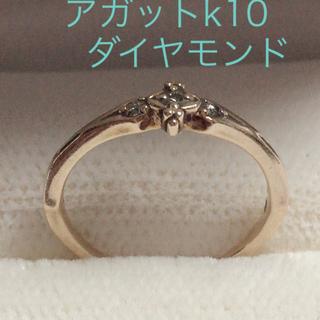 アガット(agete)のagate  k10リング(リング(指輪))