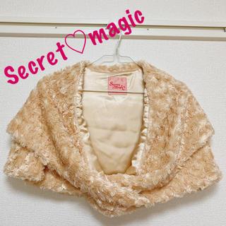Secret Magic - Secretmagic ファーボレロ