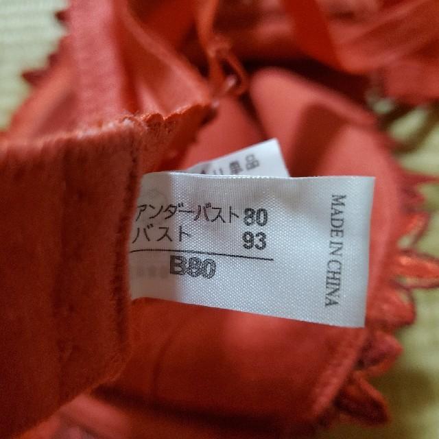 ブラショーツセット赤B80 レディースの下着/アンダーウェア(ブラ&ショーツセット)の商品写真