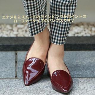 ロートレアモン(LAUTREAMONT)の新品♡定価20520円 ロートレアモン  パンプス ボルドー 36、37大特価(ハイヒール/パンプス)