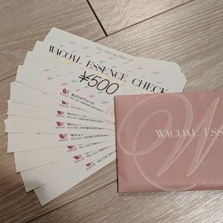 ワコール(Wacoal)のワコール エッセンスチェック 4000円分(ショッピング)