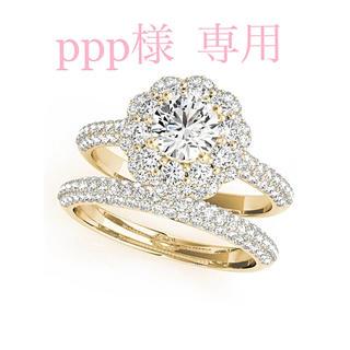 ppp様  専用(リング(指輪))