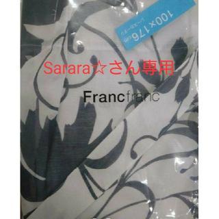 フランフラン(Francfranc)のお取り置き お花カーテン 2枚セット (100×176)(レースカーテン)