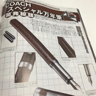 コーチ(COACH)のcoachスペシャル万年筆(ペン/マーカー)