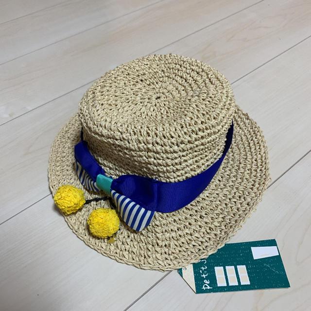 Petit jam(プチジャム)のプチジャム  麦わら帽子 キッズ/ベビー/マタニティのこども用ファッション小物(帽子)の商品写真