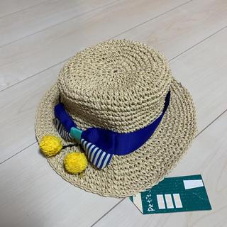 プチジャム(Petit jam)のプチジャム  麦わら帽子(帽子)