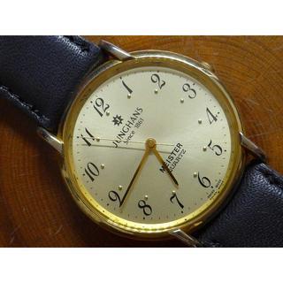 ユンハンス(JUNGHANS)のJUNGHANS(ユンハンス) MEISTER ボーイズ(男女兼用) クォーツ(腕時計(アナログ))