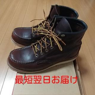 レッドウィング(REDWING)のレッドウィングブーツ8138モックトゥ7D 25㎝ 送料無料(ブーツ)
