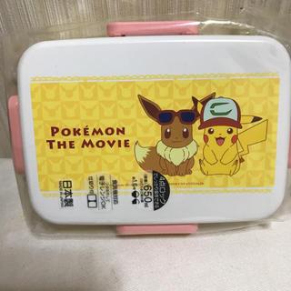ポケモン - イーブイ&ピカチュウ☆4点ロック ランチボックス  弁当箱