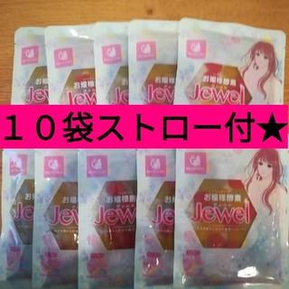 お嬢様酵素jewel10袋☆*酵素ドリンク ファスティング(ソフトドリンク)