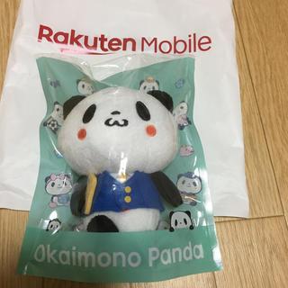 ラクテン(Rakuten)のお買い物パンダぬいぐるみ(ぬいぐるみ/人形)