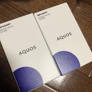 アクオス(AQUOS)の新品 AQUOS sense2 SH-M08 black red 2台セット(スマートフォン本体)