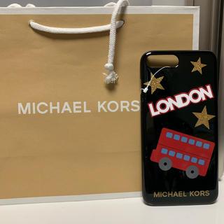 マイケルコース(Michael Kors)の新品 MICHAEL KORS マイケルコース iPhoneプラスケース(iPhoneケース)