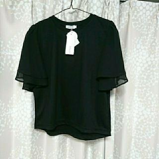 レプシィム(LEPSIM)のリプシム 袖フレアTシャツ(Tシャツ(半袖/袖なし))