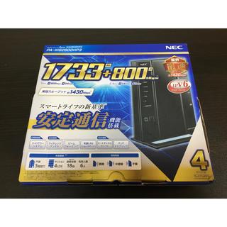 エヌイーシー(NEC)のPA-WG2600HP3(PC周辺機器)
