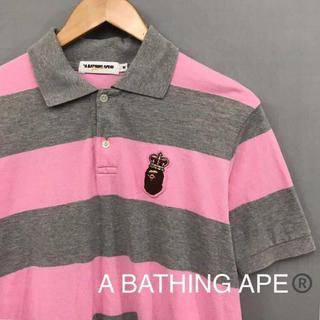 アベイシングエイプ(A BATHING APE)の【美品 良品】 アベイシングエイプ ポロシャツ 半袖 ボーダー メンズ M(ポロシャツ)