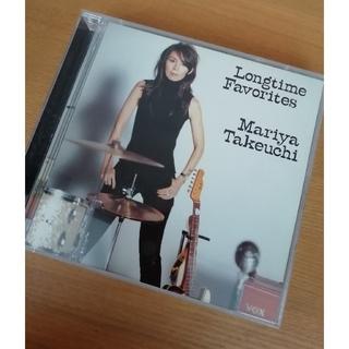 CD 竹内まりや Longtime Favorites(ポップス/ロック(邦楽))